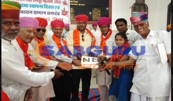 Rajasthan Rawat Rajput Mahasabha 79th foundation day celebration at bhim in rajsamand