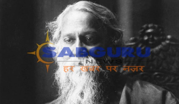 rabindranath tagore's death on 7 August 1941