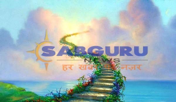 hindu mythology stories : what is heaven
