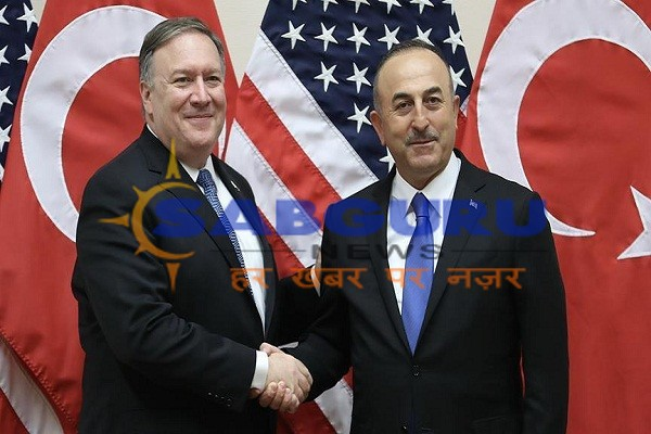 Agreement on resolving issues in US and Turkey