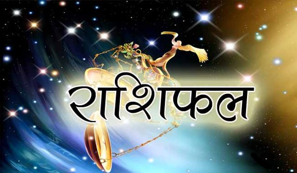 daily Horoscope for Monday 10 September 2018