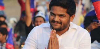 hardik patel sift in sola civil hospital on fasting 14th day