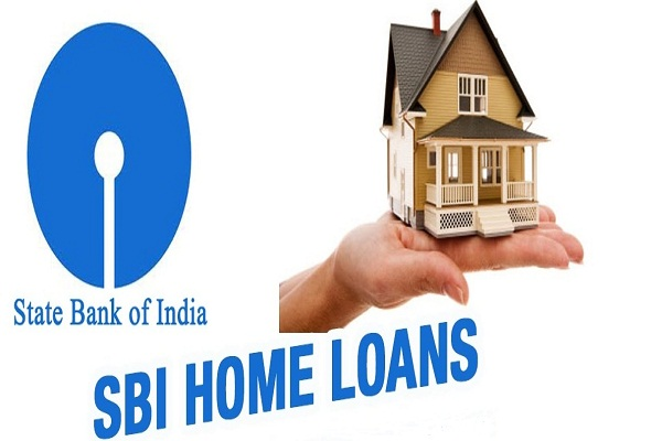 State Bank of India Loan expensive in hindi