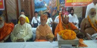 Ayodhya dispute: frustration in the VHP and Sant Samaj