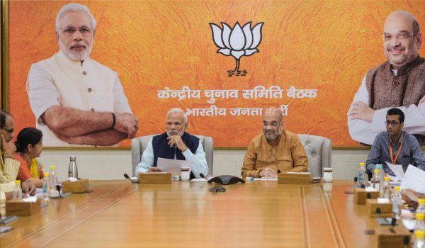 BJP releases first list of 177 candidates for Madhya Pradesh
