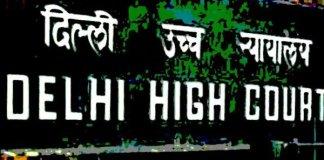 delhi high court dismisses bail plea of middleman Manoj Prasad