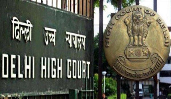 delhi high court reserves order on National Herald case