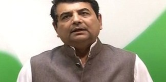 Rnp singh says Congress says what it does