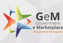 Startup will come on GEM platform