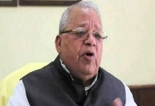 Kalraj Mishra talks Yogi for sugar mill in Deoria