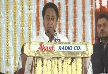 Kamal Nath sworn in as Madhya Pradesh's 18th Chief Minister