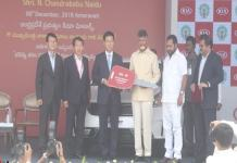 Kia Motors' partnership with Andhra Government for 'participation in future eco mobility'