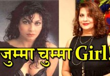Jumma Chumma Girl kimi katkar turns 53