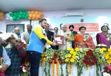Governor Ram Naik honored MJ Punit
