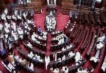 Rajya Sabha proceedings adjourned till tomorrow due to disruption