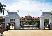 Allahabad High Court order increase the passing mark in teacher recruitment
