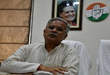 CM Bhupesh says Special focus on agriculture related industries in Chhattisgarh