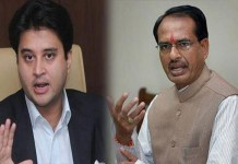 Jyotiraditya Scindia and former cm Shivraj met the increasing political discussions