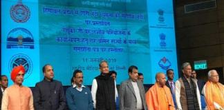 Ashok Gehlot urges Central Government to get Yamuna water to Rajasthan