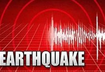 6.0 magnitude earthquake in Indonesia