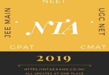 JEE Main results 2019 declared, 15 students receive 100 NTA score