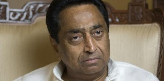 Kamal Nath instructed to stop drug trade