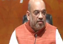 Amit Shah says modi govt will seek revenge for Pulwama attack