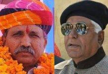 arjun ram meghwal vs devi singh bhati