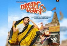 Ayushmann Khurana will be playing role of Sita in Dreamgirl movie