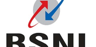 BSNL refuses to shut down company, seeks revival option