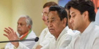 cm KamalNath says Youth Swabhiman Yojana will start to increase employment