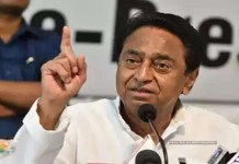 CM kamalnath announce 1 crore relief of families of martyrs of Jabalpur in Pulwama