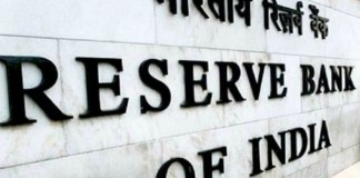 RBI will ask banks to give interest rate cuts to customers