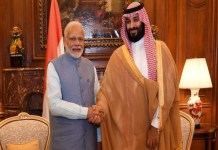 Modi and Mohammed bin Salman will be important talk on terrorism