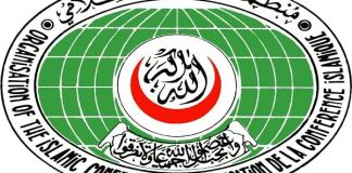 OIC will meet on Pulwama attack on Pakistan appeal