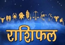 daily horoscope for friday 22 february 2019
