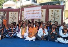 pulwama terror attack : bjp dharna at vijay smarak in Ajmer