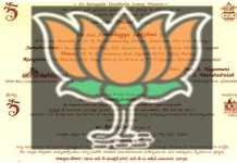 UTTRAKHAND-WEDDING-CARD-ISSUE