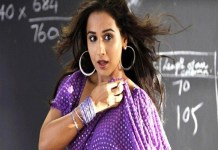 Vidya Balan wants to play Sridevi on the silver screen