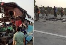 8 killed, 30 injured in road accident in Yamuna Expressway