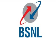 BSNL Broadband offers to all landline customers