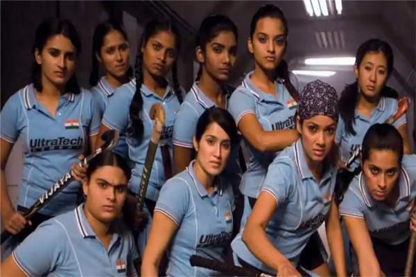 girls motivational movie hindi