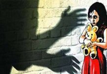 missing seven year old girl raped, murdered in Coimbatore