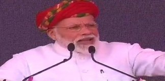 pm modi root cause of terrorism in pakistan, it needs to be eliminated from root cause in Jamnagar