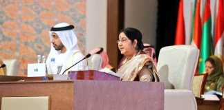 Sushma Swaraj says not take action against terrorism from any religion in OIC Conference