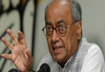 Digvijay Singh calls BJP will give pain Congress relief solution