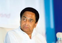 Kamal Nath directs to arrest culprits of murder in Indore