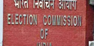 Election Commission calls EVM completely safe in Strong Room