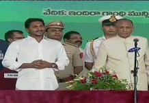 Jagan Mohan Reddy sworn in as Chief Minister of Andhra Pradesh