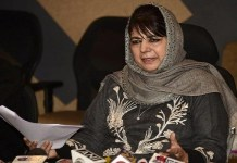 Mehbooba Mufti Comments on news channels about the 'exit poll